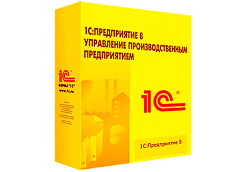 Обзорный курс по программе «1С: Управление производственным предприятием 8» для руководителей