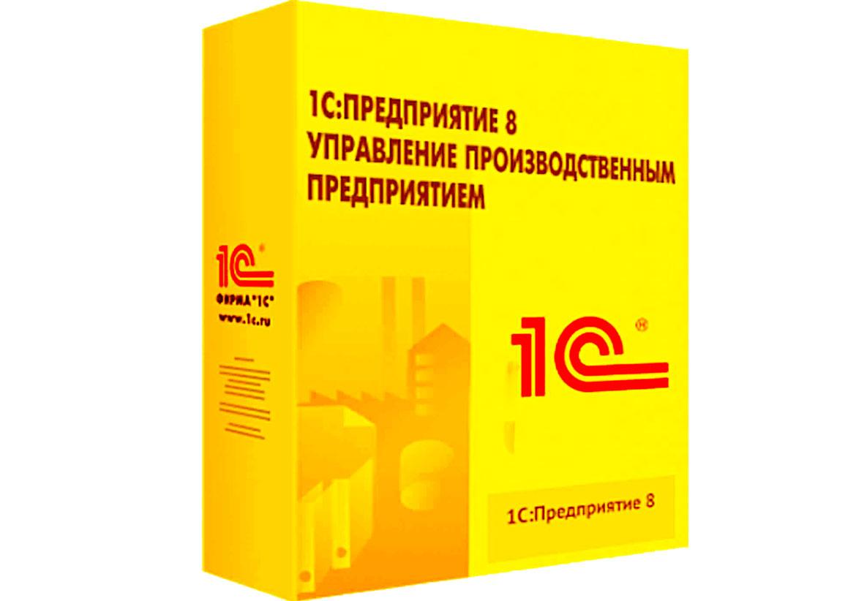 Затраты в программе «1С: Управление производственным предприятием 8»