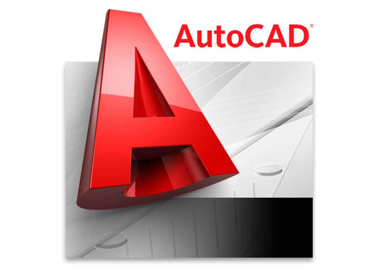 AutoCAD (двухмерное проектирование)