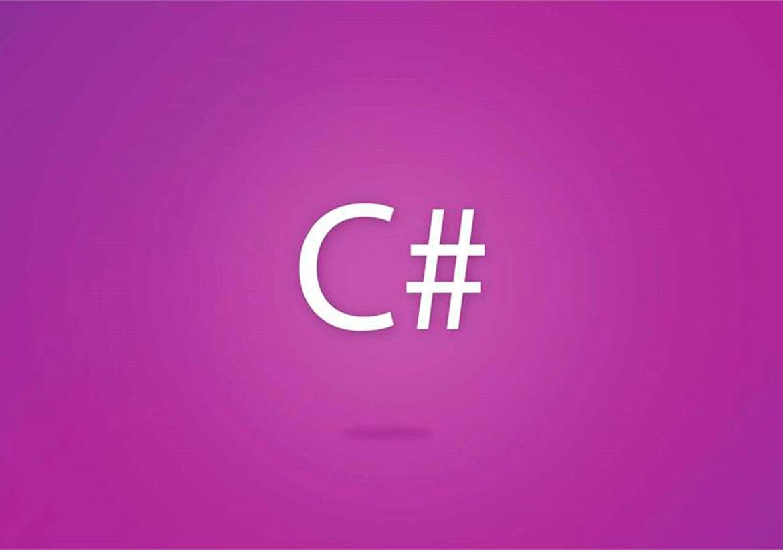 М20485 Углубленный курс по разработке приложений для Windows Store на языке C#