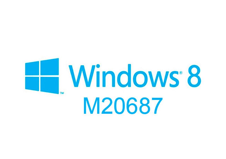 M20687 Конфигурирование Windows 8