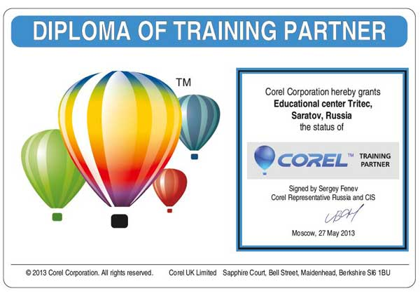 Diploma Of Training Partner