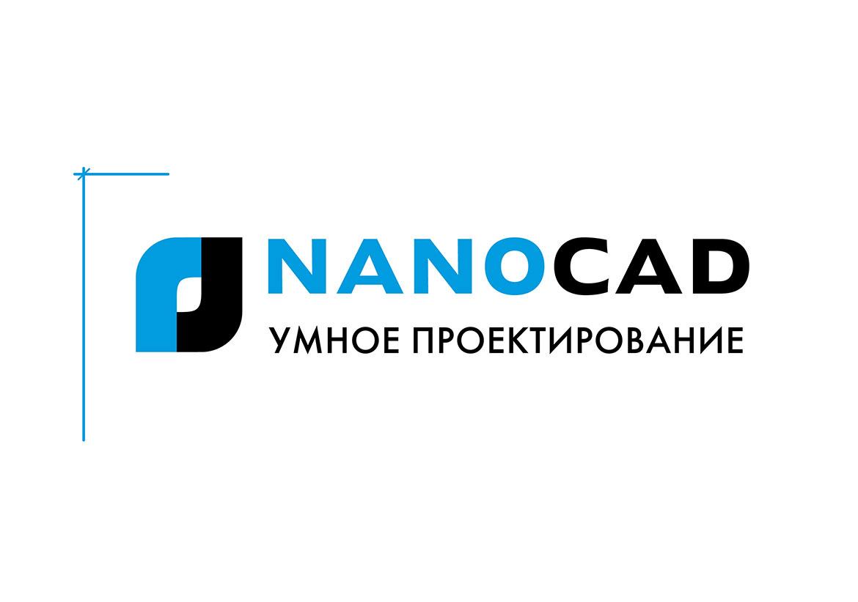 Основы проектирования и построения чертежа в nanoCAD