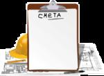 Проверка сметной документации. Типовые ошибки при составлении смет