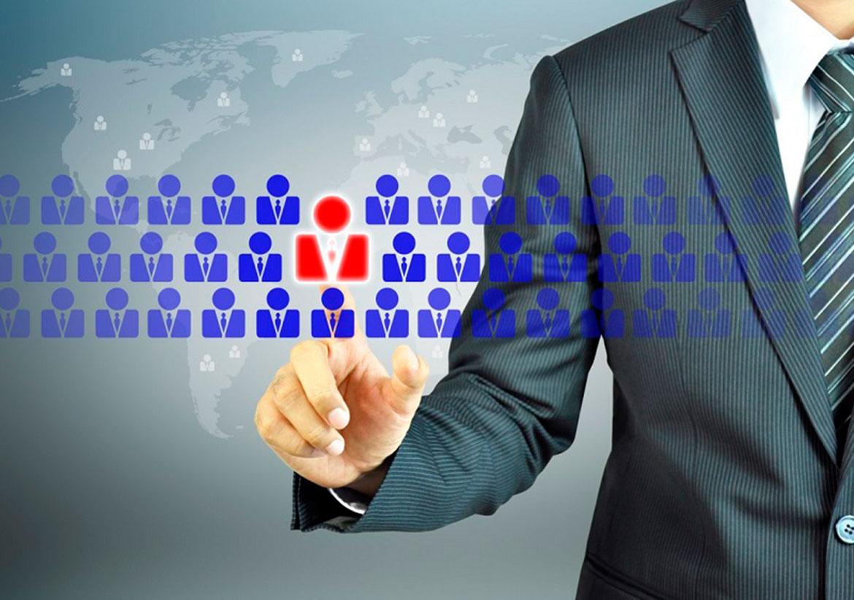Менеджер по управлению персоналом предприятия (с трудовым правом)