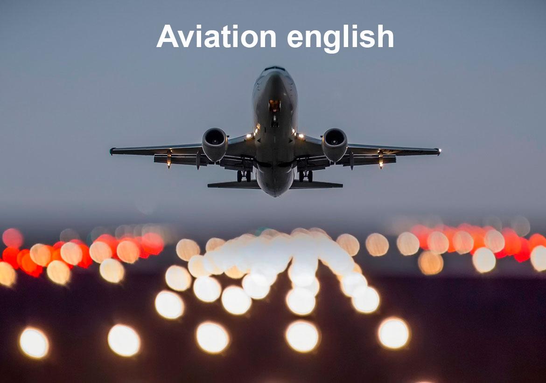 Авиационный английский язык