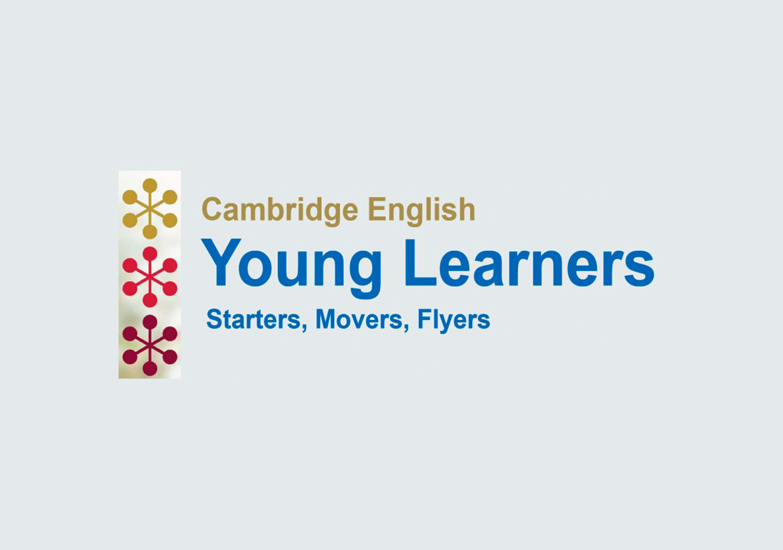 Детские Кембриджские экзамены YLE (Young Learners English)