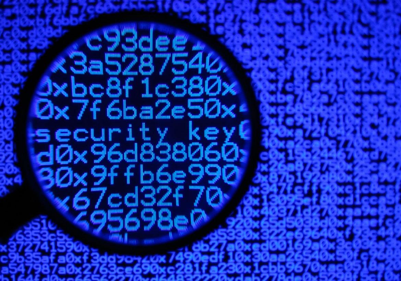 Комплексная защита конфиденциальной информации