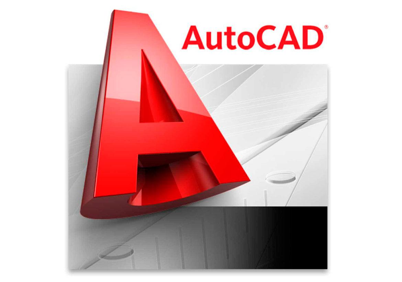 «Черти́ на 5+!» Работа в программе AutoCAD (двухмерное проектирование).