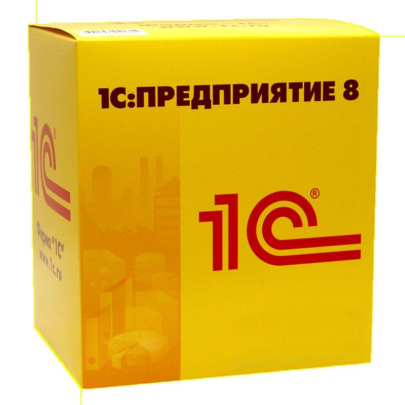 Подготовка разработчиков платформы 1С:Предприятие 8. Оперативный учет