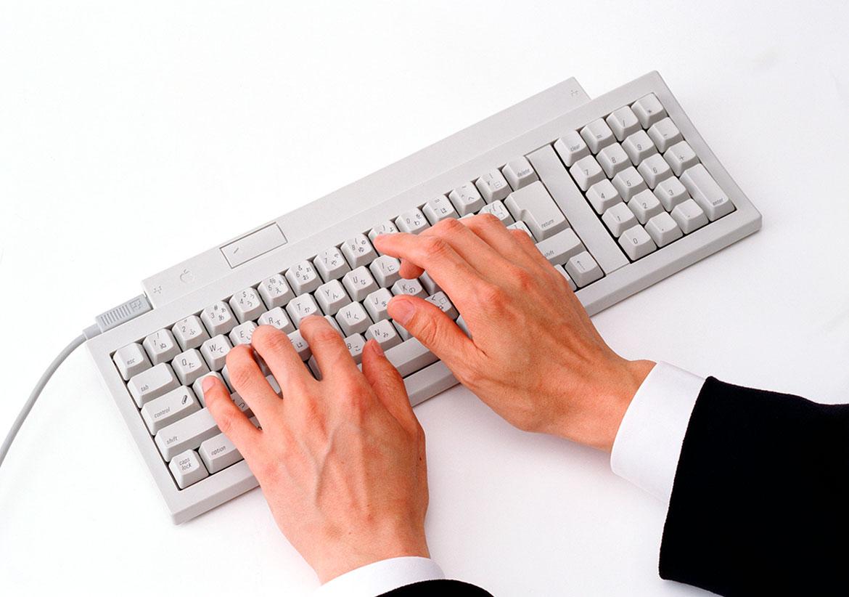 Основы компьютерной грамотности. Комплексная программа