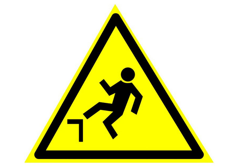 Обучение по охране труда при работе на высоте (1, 2, 3 группы безопасности работ на высоте)