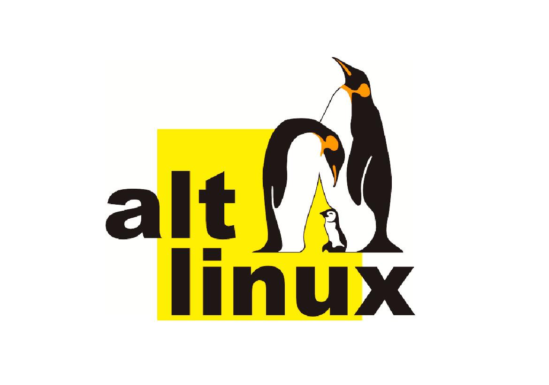 Администрирование Alt Linux Server 8