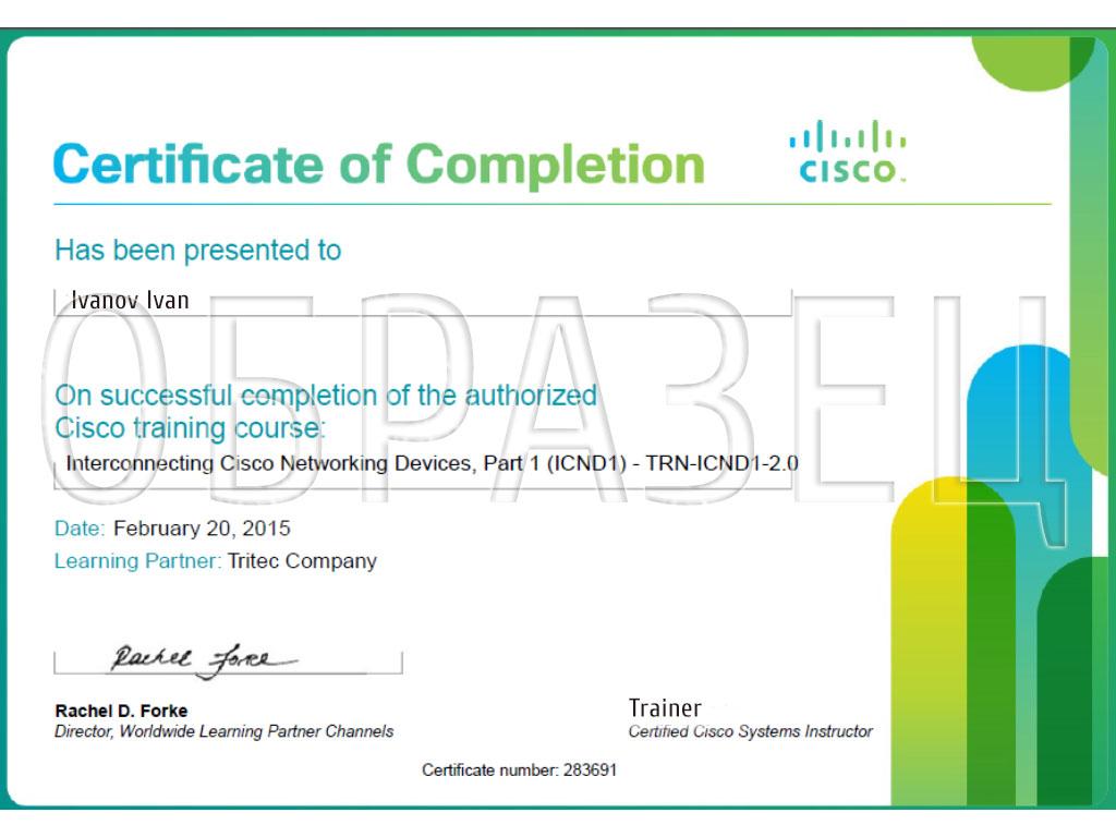 Сертификат Cisco