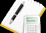 Теория бухгалтерского учета