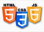 М20480 Программирование в HTML5 с JavaScript и CSS3